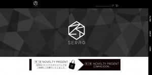 マスクブランド「SERAO」のECサイトをリリース。ニューノーマル時代のファッションアイテムにおしゃれなマスクを。